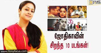 10 Best Movies Of Jyothika