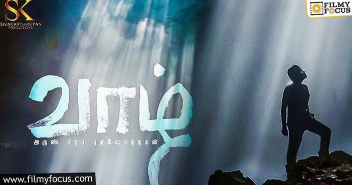 Sivakarthikeyan's New Film Releasing On Ott1
