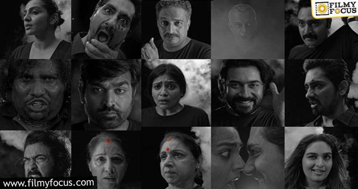 Suirya Vijay Sethupathi's Navarasa Web Series Teaser1