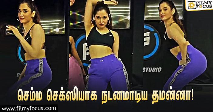 Tamannaah's Hot Dance Video